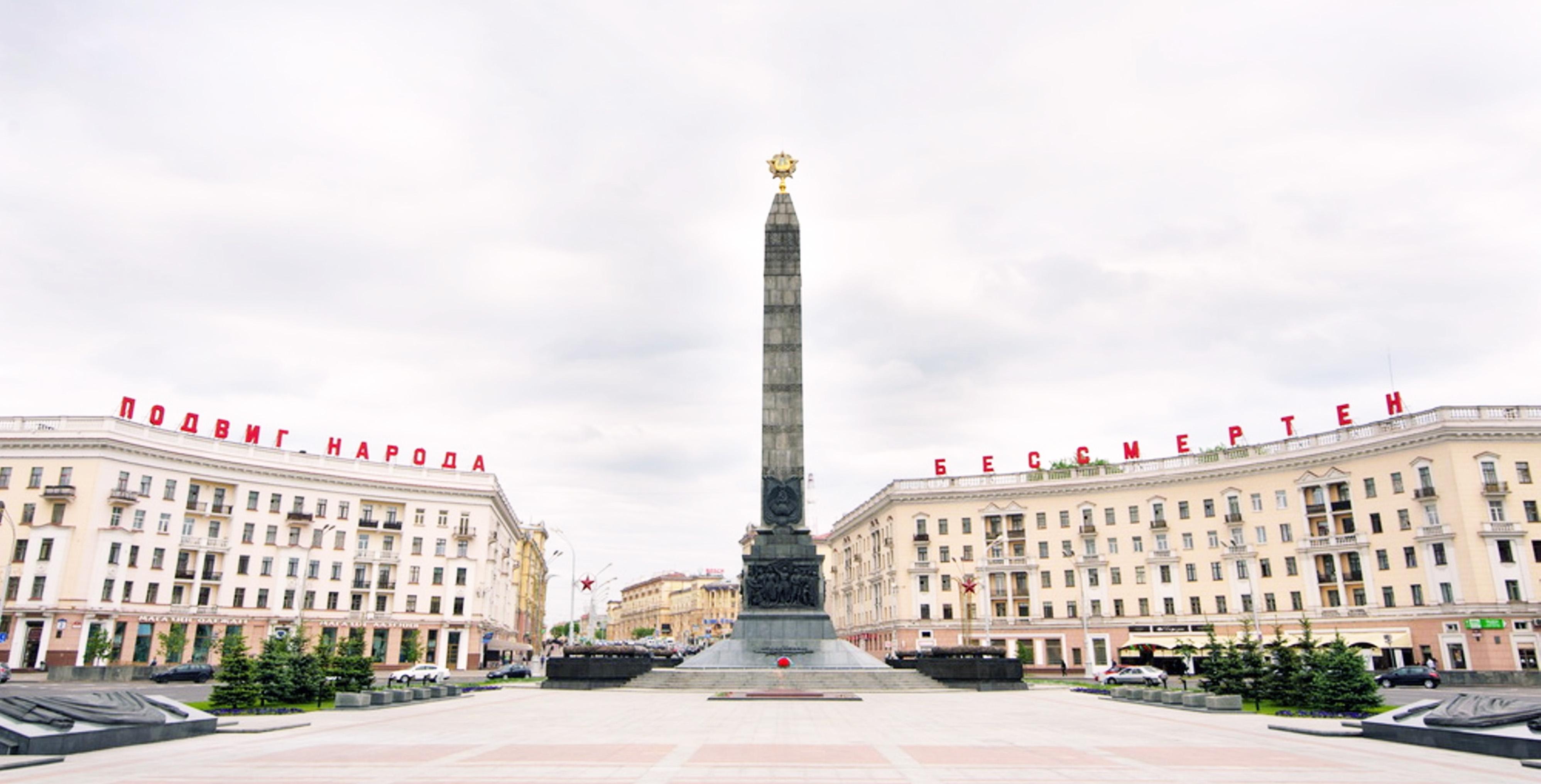 NEXT STOP: Minsk!