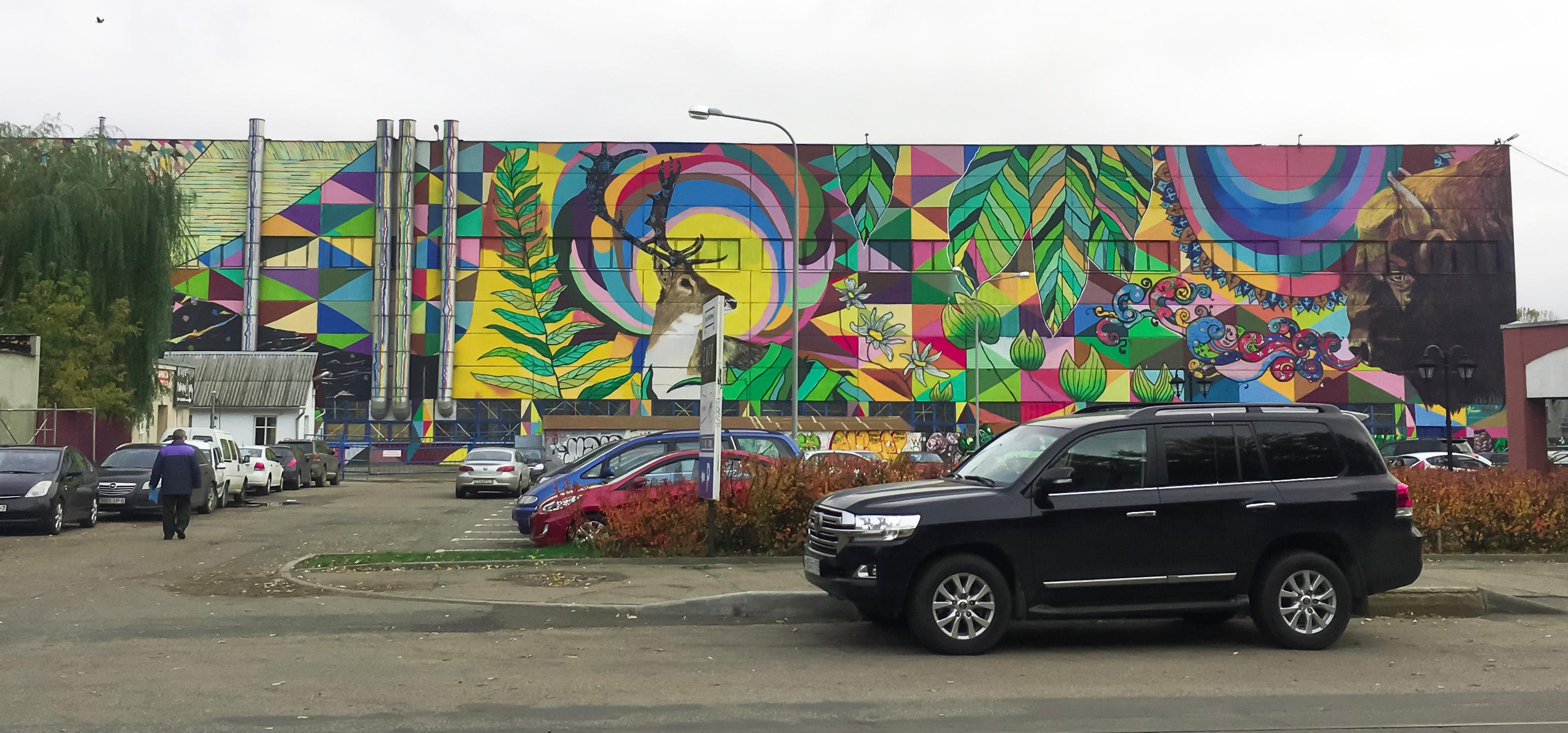 Street Art Minsk